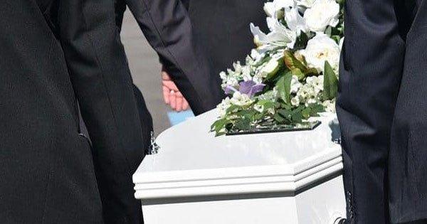 تفسير الجنازة في المنام