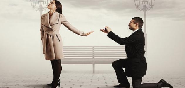 صفات الرجل الذي لا يصلح للزواج