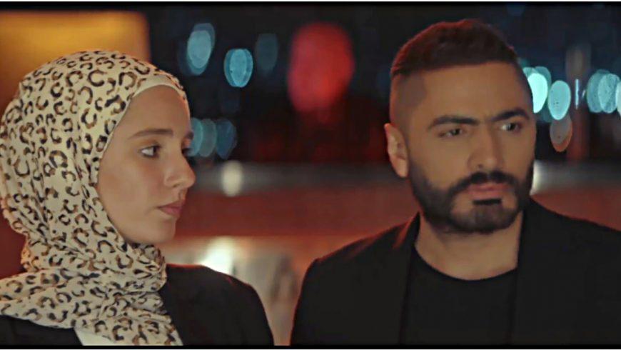 تامر حسني يتصدر التريند لظهور فتاة محجبة معه