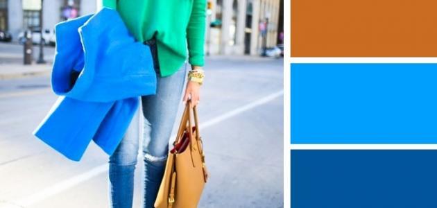 ألوان الملابس النسائية