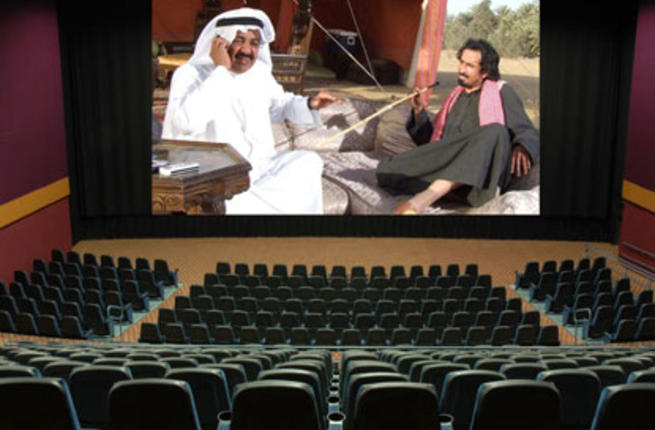 4 أفلام سعودية بالتعاون مع الإمارات قريباً
