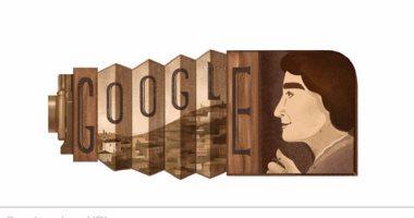 غوغل يحتفل بالذكرى 123 للمصورة الفلسطينية كريمة عبود