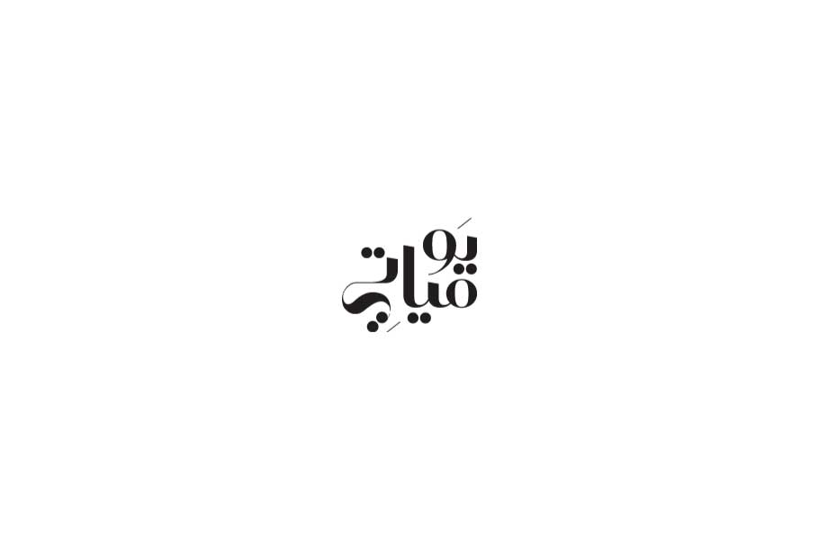 رمضان 2018 ... إليكِ أبرز الأعمال الدرامية فيه